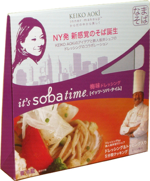 Its_soba_time