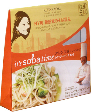 Its_soba_time_2