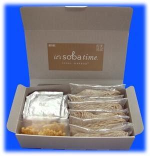 S_soba_time_62