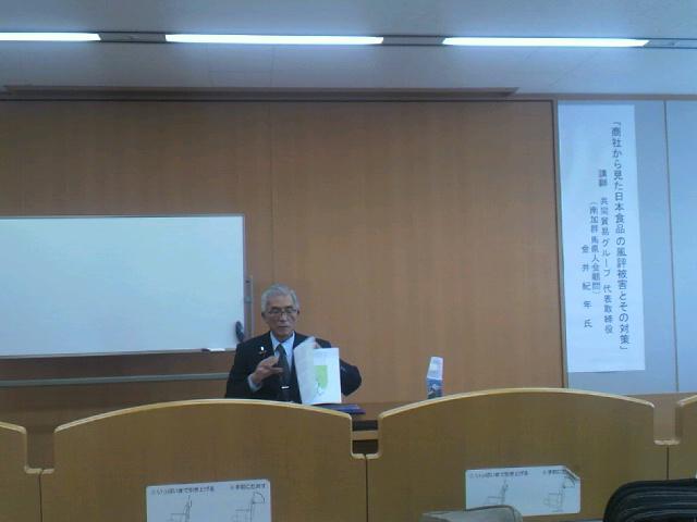 講演会に出席。