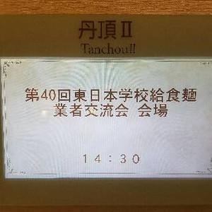 160804_2