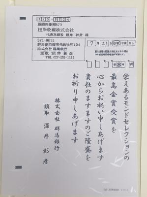 200722-1